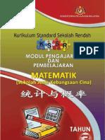 Modul P&P Statistik Dan Kebarangkalian Tahun 3 SJKC