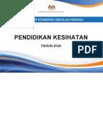 Dokumen Standard Pendidikan Kesihatan Tahun 2