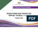 Dokumen Standard Dunia Sains Dan Teknologi SJKT Tahun 3