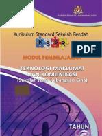 Modul Pembelajaran TMK Tahun 3 SJKC