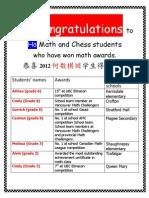 Congratulations - 2012 HO math Chess Math Awards
