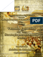 Valuable Collection for the Strategic Memorandum Series