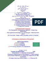 toxicology 1 doc