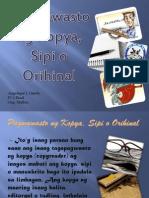 Pag-uulo Ng Balita