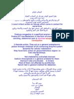 toxicology 2 doc