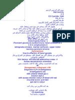 toxicology 5 doc