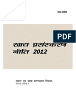 Draft_Food Processing Policy of UP 2012