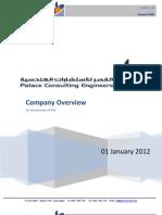 PCE - Company Profile - Jan 2012
