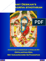 Sri Hayagriva Sthothram