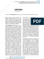 SuRef-012-为什么学习历史(新GRE写作 Issue )(Revised GRE Issue)(小姜老师发布)