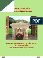 Srinivasa Gadyam Pdf