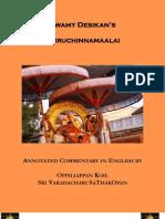 Thiruchinnamaalai