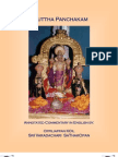 Arutha Panchakam
