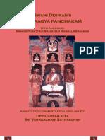 Vairaagya Panchakam