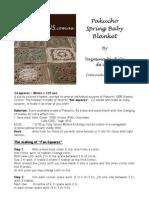 Pakucho Spring Baby Cot Blanket
