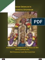 Vegaasethu Stotram