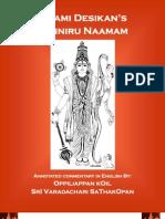 Dasavatara_Azhwar_Pasurams | Hindu Iconography | Hindu Gods