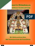 Ramanujar Chronology