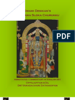 Charama Sloka Churukku