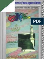 Barelvi Decree of Apostasy on Deoband (Hussam ul Haramain)