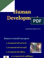 A. Human Devel SWU 55