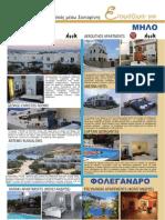 Fly&Drive Milos Folegandros