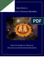 Paadhuka Sahasram