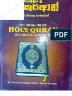 The Meaning Of Holy Quran In Sinhala Language