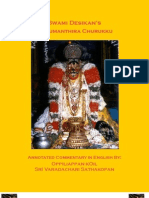 Thirumanthira Churukku
