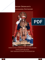Pradhaana Satakam