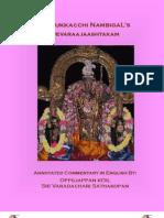 Devaraja Ashtakam