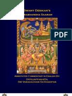 Prabhanda Saaram