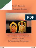 Sri Vaishnava Dinasari