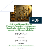 Ayah et Hadith sur l'incitation à apprendre la science de la religion