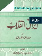 Iranian Revolution by Manzoor Ahmed Nomani