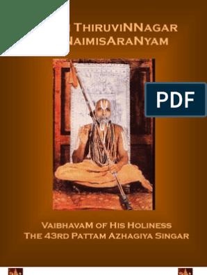 Srimad DevanarVilagam Azhagiyasingar | Moksha | Indian Religions