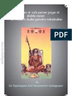 Srimad 44th Pattam Azhagiyasingar