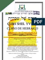 A Importancia Do Estudo Da Lingua Hebraica