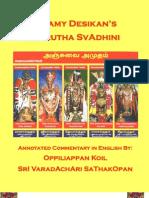 Amruta Svadhini