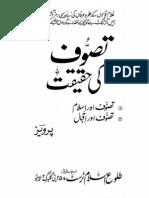Tasawuf Ki Haqeeqat by Ghulam Ahmad Parwez