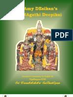 Saranagthi Dipika