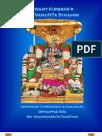 Sri Vaikuntha Sthavam