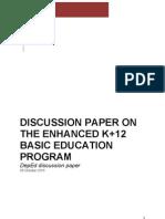 k12 Program