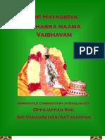 Hayagriva Sahasranaamam
