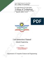 Jntuk 4 1 Cse Network Programming Lab Manual
