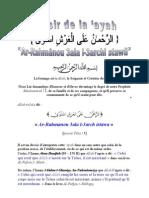 Tafsir de La Ayah Ar-Rahmanou 3ala L-3archi Stawa