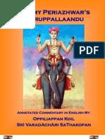 Thirupallandu