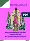 Thiruvellur