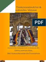 Periya Thiruvandhaathi