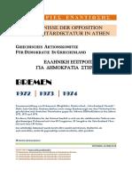 17 - Griechisches Aktionskomitee für Demokratie in Griechenland